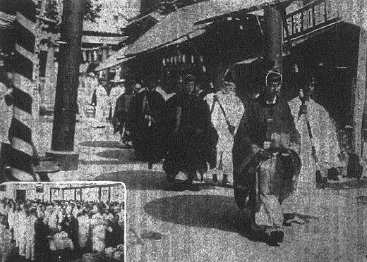圖 6 稻荷神社與神官。出自1938年出版的臺灣日日新報,第13745號