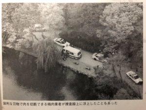 前往井之頭公園調查案件的警方