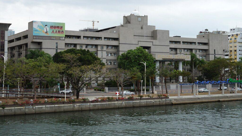 臺灣高雄地方法院與臺灣高雄地方檢察署